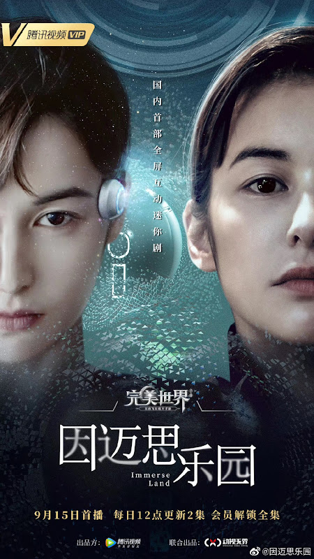 Immerse Land China Web Drama